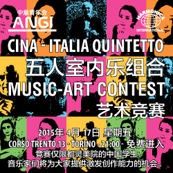 Angi - Music-Art Contest